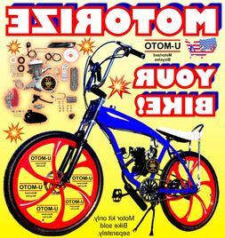 complete 2 stroke 66cc 80cc motorized bike