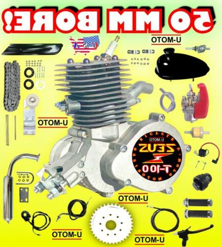 80cc 100cc 2 stroke motorized bike kit