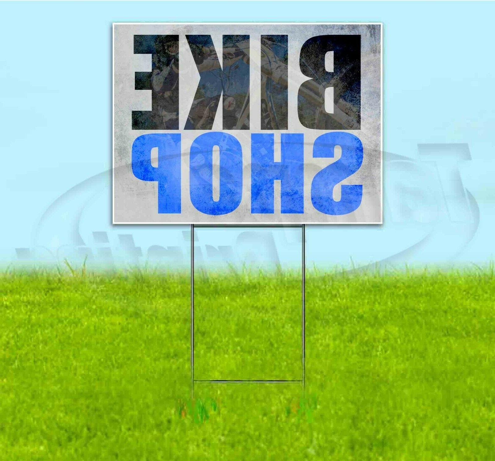 bike shop 18x24 yard sign corrugated plastic