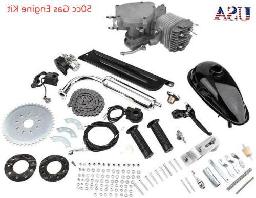 DIY 2 50cc Motorized Engine Petrol Motor