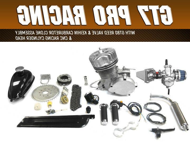 gt7 pro racing 66cc 80cc bike motor