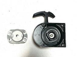 pull starter black alloy for 50cc 80cc